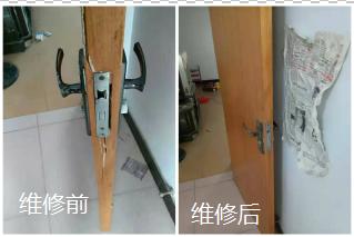 北京家具维修电话找我们