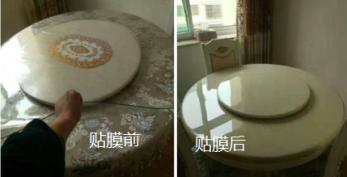 北京家具贴膜的方法
