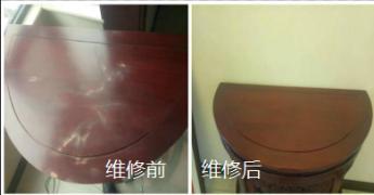 北京家具维修电话,维修后的保养