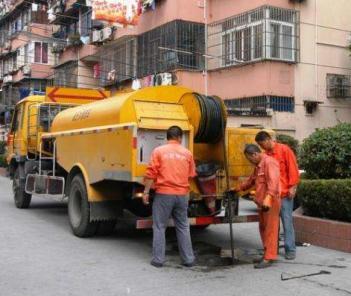 秦淮区管道疏通化粪池清理