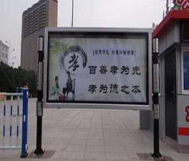 宁波发光字广告牌制作
