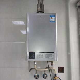 柳州专业提供万和牌热水器售后服务