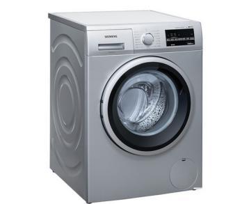 柳州西门子洗衣机售后服务电话多少
