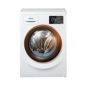 洗衣机桶自洁是什么