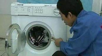 柳州上门维修洗衣机故障