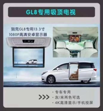 邯郸商务车改装中店铺的选择