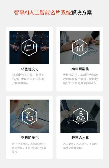 柳州二维码名片设计经验丰富