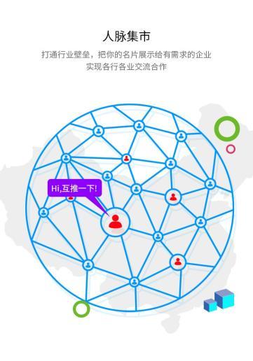 柳州公众号小程序开发设计