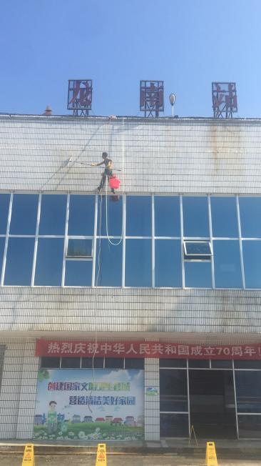 赣州工业清洗认真检查机械设备
