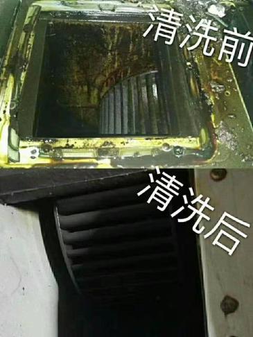 修水空调家电清洗服务上门快速