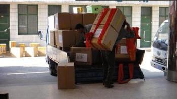 长春绿园区搬家如何节省搬家费用