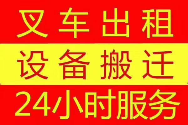 上海昱滕装卸搬运有限公司