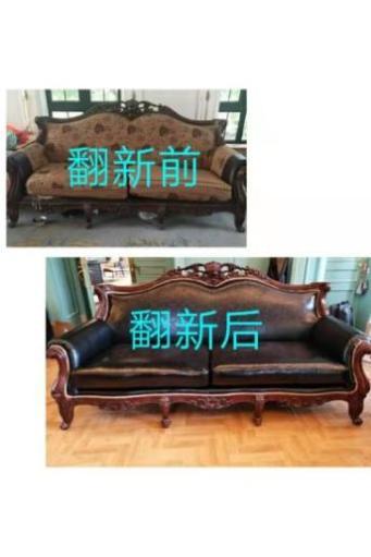 沙发翻新方法/技巧有哪些