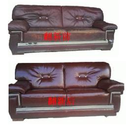 南充沙发换皮定期保养