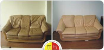 沙发清洗分类有哪些