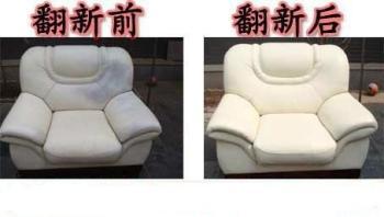 南充沙发翻新清洗怎么做