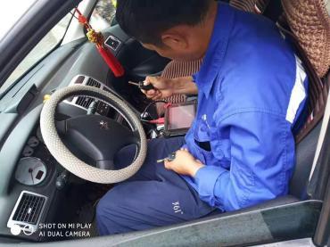 本溪配汽车钥匙方法获取车身电脑防盗码