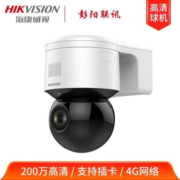 彭阳监控安装选摄像机像素