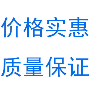 西宁兴旺水电防水服务部