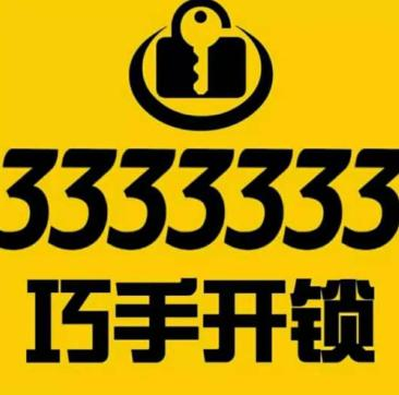 邯郸安装指纹锁的工作原理是怎样的