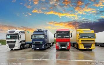日照物流运输公司怎么选