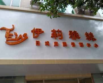 赣州广告牌安装 大型喷绘广告牌制作