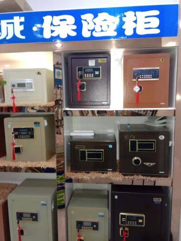 超B级锁或者C级锁芯更安全,邻水开锁电话找我们