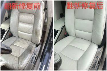 荆州效果显著的汽车内饰翻新修复