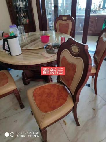 杭州餐椅翻新