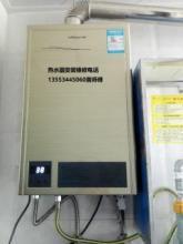 燃气热水器维修方法