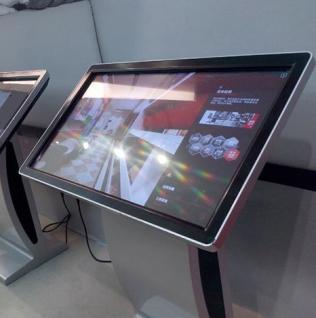 触摸电脑一体机_多媒体展厅产品展示触摸电脑一体机|触摸屏查询机|触控液晶一体机