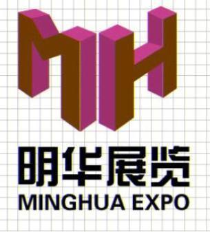 2015北京素食博览会