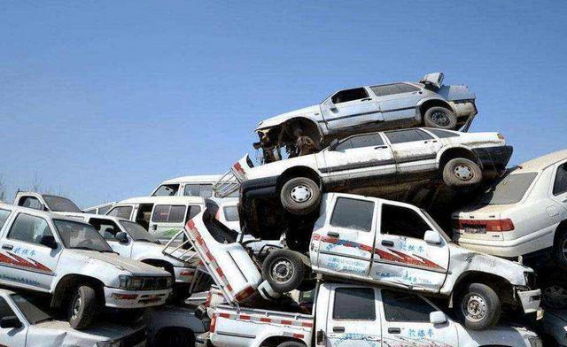 车辆到期报废办理找专业公司