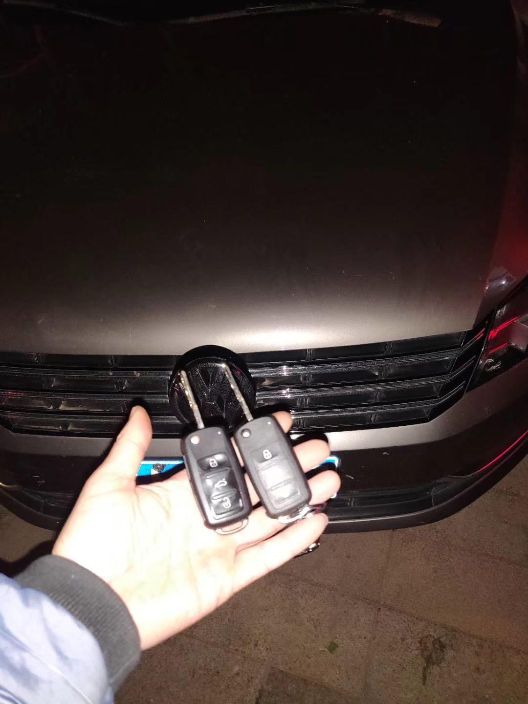 24小时藁城区配汽车钥匙电话