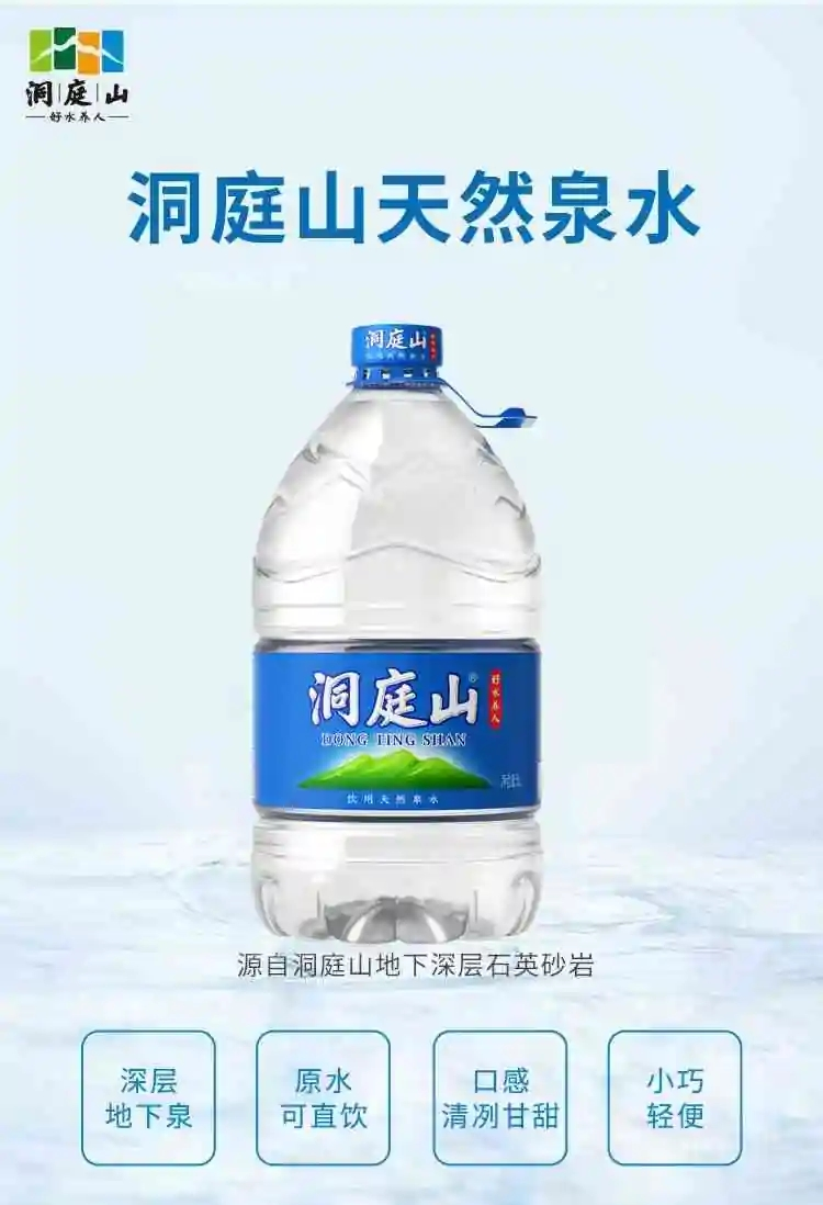 苏州品牌桶装纯净水厂家直供