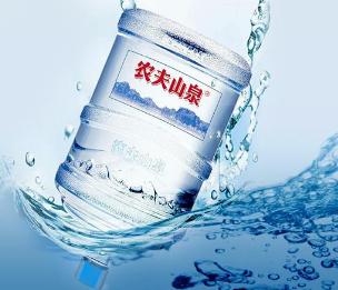 恒泉饮用水商行