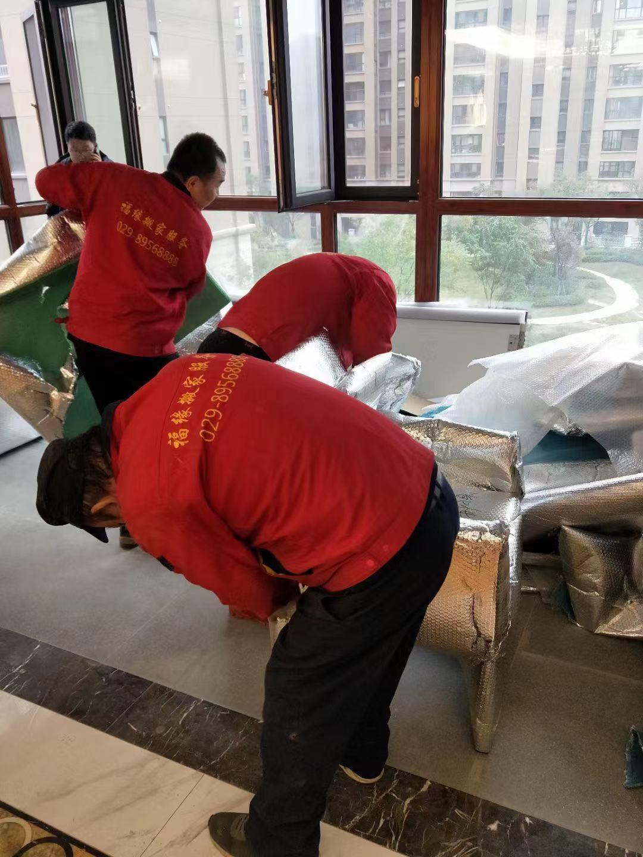 西安¤雁塔区专业搬家服务流程