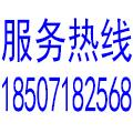 武汉森涛饮品配送公司