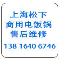 上海慧创制冷设备工】程有限公司
