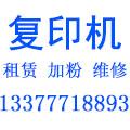 东莞市常平金怡彩电脑经营部