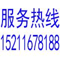 永州凯翔建筑机械租赁有限公司