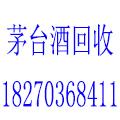 北京中辉商贸有限公司