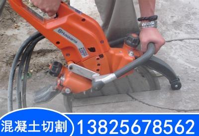 鸿达专业混凝土切割公司