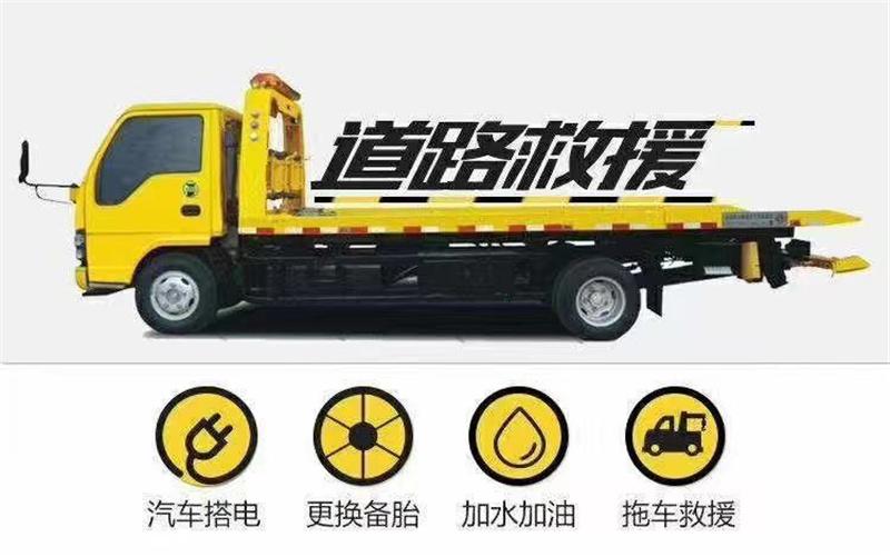 威海文远汽车救援服务有限公司