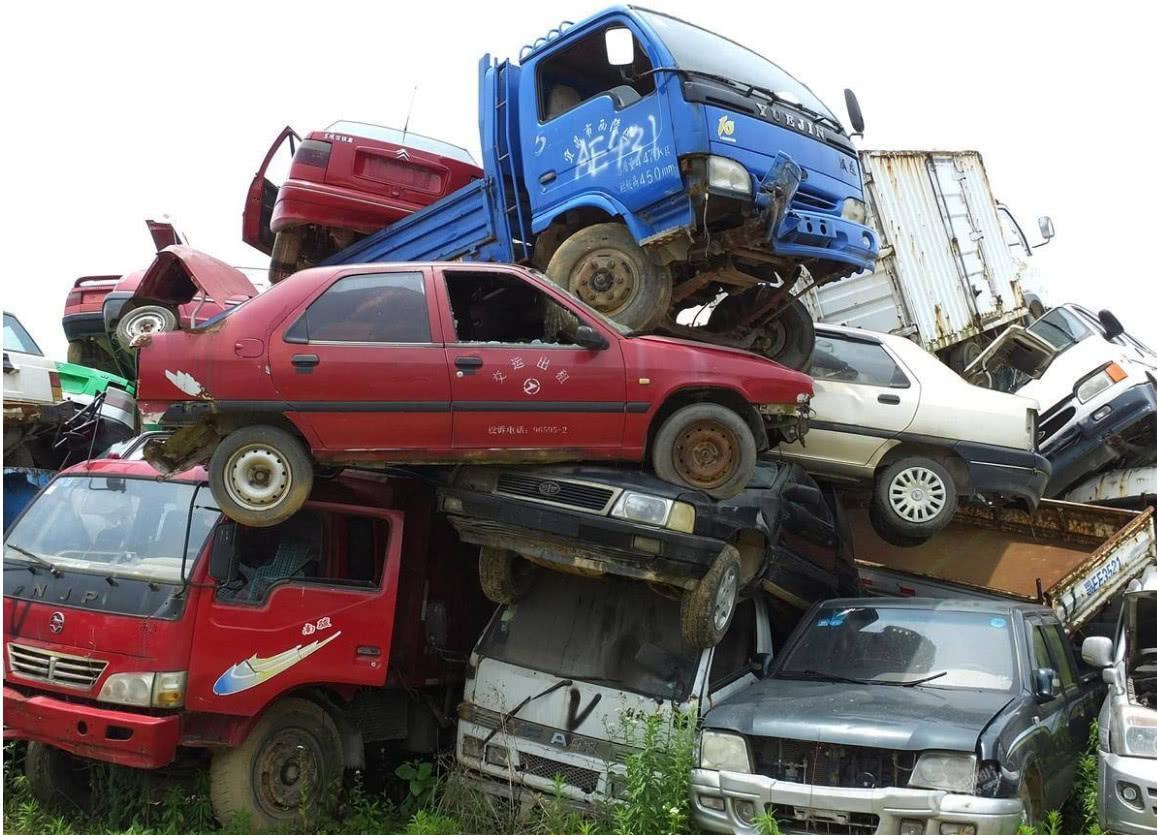 报废车辆分为几种