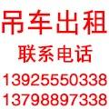 东莞广庆发起重搬运有限公司