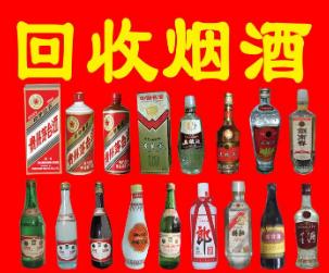 永宏烟酒商贸
