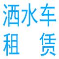 贵州中义贸易有限公司