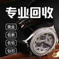 辽宁鑫伊渤金银回收有限公�v司