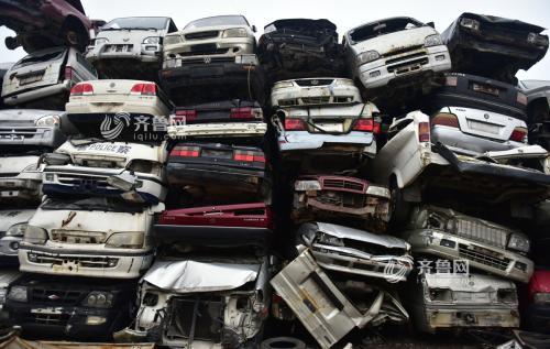 台州各类机动车的使用报废年限